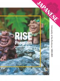 RISE Program Application Guide_jpn.